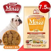【莫比Mobby】羊肉&米_肥滿犬/高齡犬專業配方7.5Kg