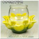 防風玻璃杯(圓)&黃瓷蓮座【 十方佛教文物】