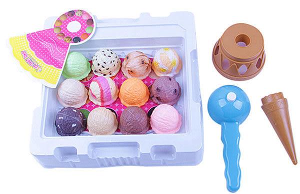 *粉粉寶貝玩具*親子益智趣味遊戲-冰淇淋疊疊樂~套杯趣味平衡遊戲