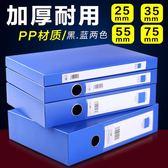檔案盒A4文件盒資料收納盒子標簽塑料