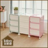 【ikloo】韓系馬卡龍三層整理箱/收納箱(白)
