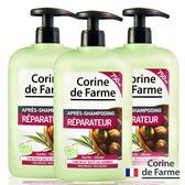 法國黎之芙 修乳木果油受損修護潤髮乳750ML三入組