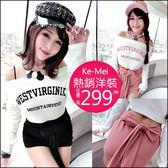 克妹Ke-Mei【AT49348】WestVirgin字母圖印露背腰帶連身褲裙洋裝