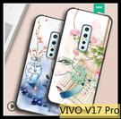 【萌萌噠】VIVO V17 Pro (6.44吋) 新款小清新 復古中國風彩繪保護殼 全包防摔軟殼 手機殼 附掛繩