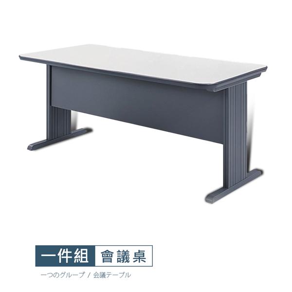 【時尚屋】[VA7]伊佐SRM-120x80會議桌VA7-SR-1208-M台灣製/DIY組裝/會議桌