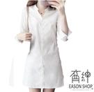 EASON SHOP(GU4795)長版V領長袖襯衫裙女中山領洋裝連身裙素色秋冬裝韓版寬鬆小立領白襯衫顯瘦長款