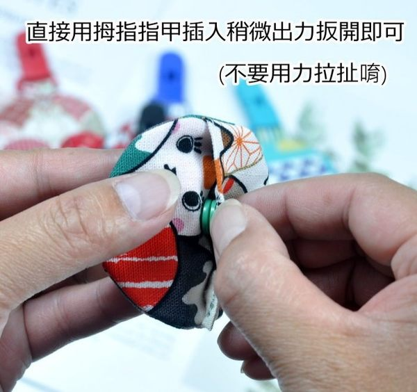 內防水符袋 gogoro鑰匙圈袋 星星平安符袋 磁扣袋 護身符袋 感應扣袋 手作香火袋 果漾妮妮【M3047】
