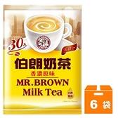 金車 伯朗奶茶-三合一香濃原味 (17gX30包入)x6袋/箱【康鄰超市】