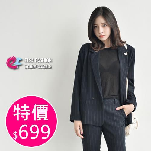 西裝外套秋裝 時尚OL俐落幹練西裝外套 艾爾莎【TAK3950】