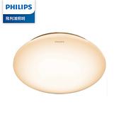 【聖影數位】Philips 飛利浦 愷昕 32168 30W LED吸頂燈-黃光2700K (PA003) 公司貨