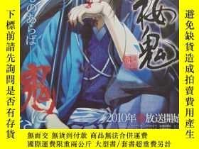 二手書博民逛書店newtype罕見4 april 2010 the moving pictures magazine 日文版Y