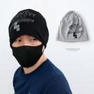 毛帽 英文軍牌造型棉質薄款【NH281】