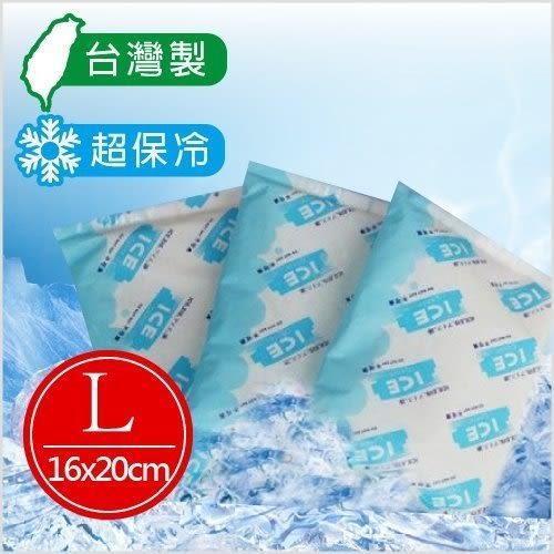 台灣專利冰寶出口日本(買十送一)【EC0002】大冰寶(15*20)母乳袋/母乳冷凍袋/保鮮/保冷/發燒冷敷消腫