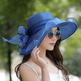 防曬遮臉海邊沙灘帽戶外折疊太陽帽女遮陽帽出游百搭大沿帽韓版   蓓娜衣都