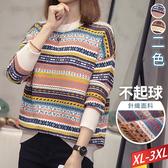 色彩橫花磚針織上衣(2色) XL~3XL【652923W】【現+預】☆流行前線☆