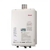 《修易生活館》Rinnai 林內REU-A2426WF-TR屋內強制排氣式24L熱水器(含溫控器MC-601-TR)