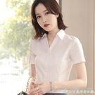 刺繡襯衫白色襯衫女短袖夏季修身顯瘦新款v領職業裝工裝1532 快速出貨