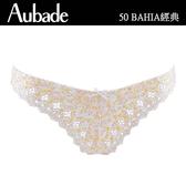 Aubade-BAHIA有機棉S-XL三角褲(雛菊)50經典