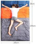 雙人睡袋1.9米情侶加厚野外戶外野營【3C玩家】