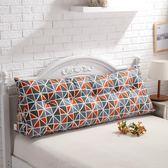 床頭靠枕 三角靠枕雙人臥室大靠背軟包榻榻米【熊貓本】