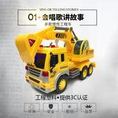開拓者工程車2會講故事的挖掘機挖土車4兒童玩具車1-6周歲3歲   小時光生活館