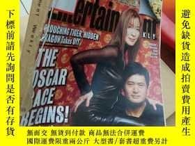 二手書博民逛書店Entertainment罕見Weekly2001年 1-2月
