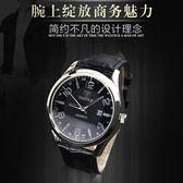 [新款] 時尚 潮款 學生錶 男女 商務 手錶 防水 日曆 精品 手錶