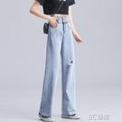天絲牛仔褲女夏季薄款破洞超高腰小個子直筒寬鬆冰絲九分寬管褲子 3C優購