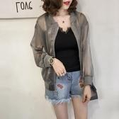 歐根紗亮絲防曬衣女春夏季新款大碼防紫外線棒球服開衫超薄外套 錢夫人