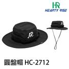 漁拓釣具 HR HC-2712 [圓盤帽]