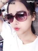 太陽鏡女防紫外線新款圓臉時尚韓版潮眼鏡明星款網紅防曬墨鏡 【快速出貨】