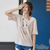 Victoria  LOGO圓鋁珍珠縫飾短袖T-女-霧粉