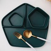 陶瓷分格盤子牛排西餐盤子套裝家用盤子LJ7985『miss洛羽』