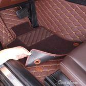 汽車主駕駛正駕駛或副駕駛前排專用單個單片絲圈全大包圍腳墊腳踏  one shoes YXS
