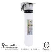 G Water NANO X-PLUS奈米級生飲除菌除重金屬單道式生飲淨水器 (Nano-1XT)