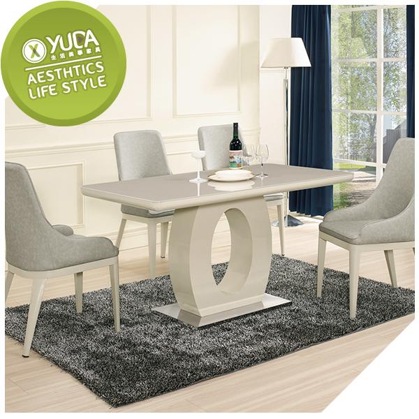 【YUDA】 姬爾達 4.6尺 強化玻璃 餐桌   /  休閒桌  J9M 963-1