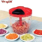 切菜機 切菜蒜泥器攪蒜蓉絞菜機攪拌手動絞肉機餃子 交換禮物