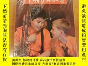 二手書博民逛書店罕見中國音樂教育2015年7-12月Y413992