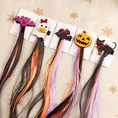【BlueCat】萬聖節 領結黑貓蝙蝠飄逸髮夾 假髮髮片 挑染 髮飾 夾子 兒童 裝扮 裝飾 幽靈 南瓜 假髮