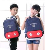 韓版兒童書包男童女童男生雙肩包女