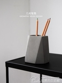 筆筒創意個性水泥筆筒收納盒化妝刷桶多功能辦公桌筆筒擺件 【雙十二狂歡】