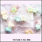 點點磨砂袋裝「小花棉花糖2顆入」-喜糖/生日分享/創意糖果/二進/婚禮小物/幸福朵朵