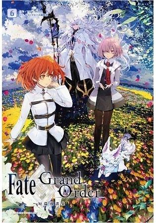 Fate/Grand Order漫畫精選集 6