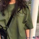 熱賣短袖上衣 春夏季短袖t恤女裝潮牌2021年新款網紅韓版寬鬆學生半袖上衣服 coco