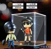 手辦展示盒 展示盒高透明拼裝式帶燈手辦多層模型罩人偶高達防塵盒定制 玩趣3C