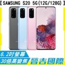 【晉吉國際】Samsung Galaxy...