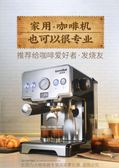 家用高壓煮意式咖啡機手動半自動小型蒸汽奶泡泵壓  220v 【免運】 LX