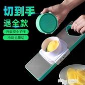 家用馬鈴薯絲切絲器不銹鋼多功能廚房大蒜蘿卜切菜切片機擦刨絲神器 夏季新品