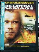 影音專賣店-U02-012-正版DVD-電影【間接傷害】-(直購價) 阿諾史瓦辛格 艾理斯寇迪 法蘭茜絲卡內莉