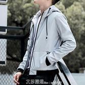 男士外套季夾克男外衣服潮流帥氣男裝薄款棒球服 艾莎嚴選